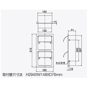 2連 ダブル ペーパーホルダー トイレットペーパーホルダー  ロールペーパーホルダー (タテ 2連 埋込型 ワンタッチ仕様):HR-Rr297c5-N-ki|kagami|02