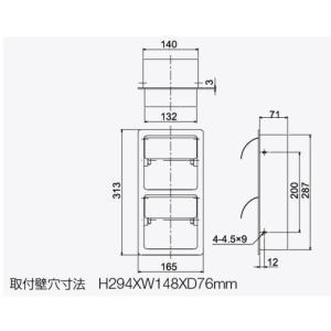 2連 ダブル ペーパーホルダー トイレットペーパーホルダー  ロールペーパーホルダー (タテ 2連 埋込型 ワンタッチ仕様):HR-Rr297c5-N|kagami|02