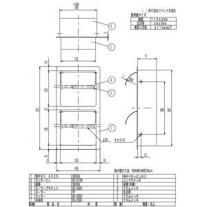 2連 ダブル ペーパーホルダー トイレットペーパーホルダー (トイレペーパーホルダー ロールペーパーホルダー):HR-Rr297c5(埋込型)|kagami|02
