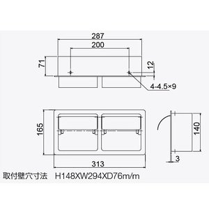 2連 ダブル ペーパーホルダー トイレットペーパーホルダー  ロールペーパーホルダー (ヨコ 2連 埋込型 ワンタッチ仕様):HR-Rr297c6-N-ki|kagami|02