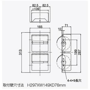 2連 ダブル ペーパーホルダー トイレットペーパーホルダー (トイレペーパーホルダー ロールペーパーホルダー)(タテ 2連 埋込型):HR-Rr298c5|kagami|02