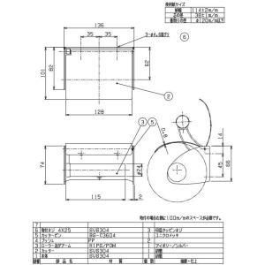 ペーパーホルダー トイレットペーパーホルダー(ステンレス アイアン トイレペーパーホルダー ロールペーパーホルダー)(1連):HR-Rr3112-c1-ki|kagami|03