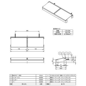 ペーパーホルダー トイレットペーパーホルダー(ステンレス アイアン トイレペーパーホルダー ロールペーパーホルダー)(ヨコ2連):HR-Rr930c5-2MB-ki kagami 02