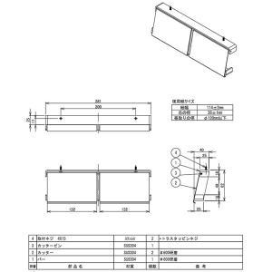 2連 ダブル ペーパーホルダー トイレットペーパーホルダー (トイレペーパーホルダー ロールペーパーホルダー)(ヨコ2連 カウンター用):HR-Rr932c5-2-ki|kagami|03