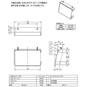 ペーパーホルダー トイレットペーパーホルダー(ステンレス トイレペーパーホルダー)(1連 カウンター用)(逆手仕様・左差し):HR-Rr933c5-ki|kagami|03