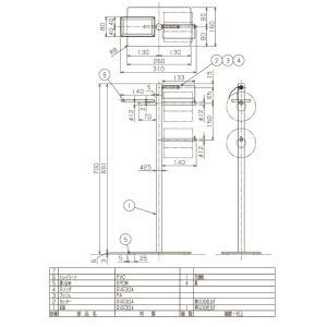 スタンド式 スタンド型 ペーパーホルダー トイレットペーパーホルダー(トイレペーパーホルダー ロールペーパーホルダー):HR-RrH470c5-ki kagami 03