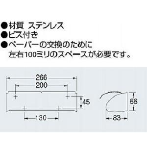 2連 ダブル ペーパーホルダー トイレ トイレットペーパーホルダー アンティーク トイレペーパーホルダー ペーパーホルダーカバー ロールペーパーホルダー|kagami|02
