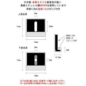 鏡・ミラー取り付け金具(ミラーハンガー)(金具もネジも耐食性の高い高級ステンレス鋼SUS304):Mh-L kagami 02