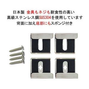 鏡・ミラー取り付け金具(ミラーハンガー)(金具もネジも耐食性の高い高級ステンレス鋼SUS304)10セット(お買い得10セット):mh-lx10|kagami