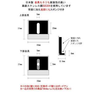 鏡・ミラー取り付け金具(ミラーハンガー)(金具もネジも耐食性の高い高級ステンレス鋼SUS304)10セット(お買い得10セット):mh-lx10|kagami|02