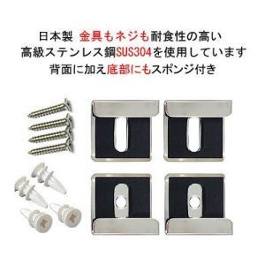 鏡・ミラー取り付け金具(ミラーハンガー)(金具もネジも耐食性の高い高級ステンレス鋼SUS304)(石膏ボードアンカー付属):MhBa-L|kagami