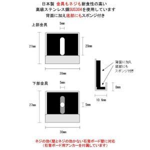鏡・ミラー取り付け金具(ミラーハンガー)(金具もネジも耐食性の高い高級ステンレス鋼SUS304)(石膏ボードアンカー付属):MhBa-L|kagami|02