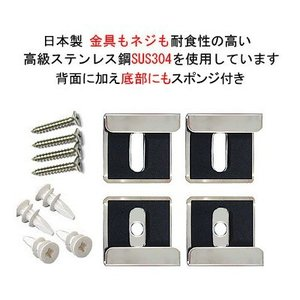 鏡・ミラー取り付け金具(ミラーハンガー)(金具もネジも耐食性の高い高級ステンレス鋼SUS304)(石膏ボードアンカー付属)(お買い得5セット):MhBa-Lx5|kagami