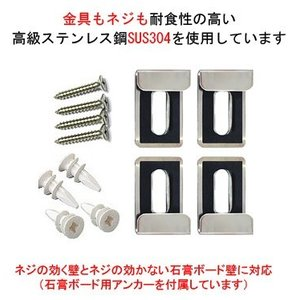 鏡・ミラー取り付け金具(ミラーハンガー)(小)(金具もネジも耐食性の高い高級ステンレス鋼SUS304)(石膏ボードアンカー付属):MhBa-S|kagami