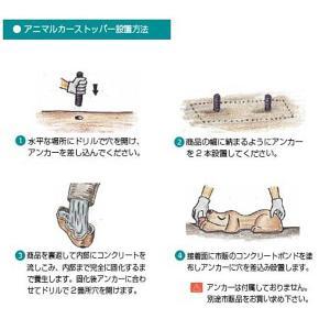 車止め ホイールエンド 車止めブロック パーキングブロック カーストッパー パーキングストップ カーストップ (リス):MoZ2-ODRoL|kagami|02