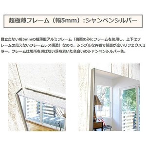 割れない鏡 割れないミラー リフェクス リフェクスミラー フィルムミラー 鏡 ミラー 壁掛け鏡 姿見 姿見鏡 (特注サイズ): RjM-32/40x100-cs5|kagami|03