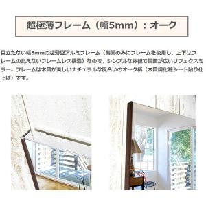 割れない鏡 割れないミラー リフェクス リフェクスミラー フィルムミラー 鏡 ミラー 壁掛け鏡 姿見 姿見鏡 (特注サイズ): RjM-52/60x130-o5|kagami|03