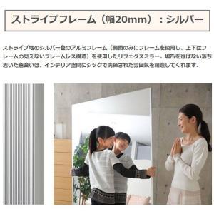 割れない鏡 割れないミラー リフェクス リフェクスミラー フィルムミラー 鏡 ミラー 立て掛け鏡  姿見 鏡 (特注サイズ): RjM-52/60x160t-s20|kagami|03