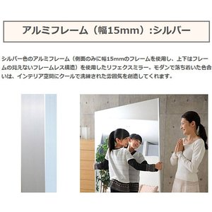 割れない鏡 割れないミラー リフェクス リフェクスミラー フィルムミラー 鏡 ミラー 立て掛け鏡  姿見 鏡 (特注サイズ): RjM-82/90x160t-s15 kagami 03