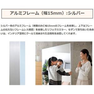 割れない鏡 割れないミラー リフェクス リフェクスミラー フィルムミラー 鏡 ミラー 立て掛け鏡  姿見 鏡 (特注サイズ): RjM-92/100x160t-s15|kagami|03