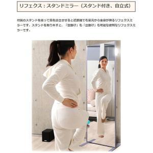 割れない鏡 割れないミラー リフェクス リフェクスミラー フィルムミラー 鏡 ミラー スタンド スタンド付き 姿見 姿見鏡 全身 全身鏡 軽量姿見 防災ミラー|kagami