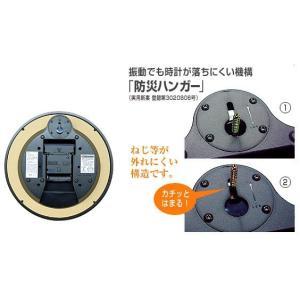 掛時計、掛け時計、壁掛け時計、時計 壁掛け、ウオールクロック(連続秒針、静音、スイープ、スイープムーブメント スイープ秒針 静か) :rzbsSsR0t3DBR-R|kagami|05
