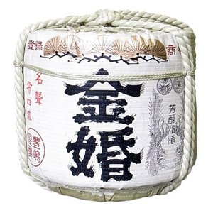 樽酒 1斗樽(18L) 豊島屋酒造の 鏡開き用 日本酒「金婚」 菰樽