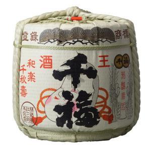 千福 2斗樽(36L)中身1斗(18L)「三宅本店」のお祝い用 菰樽 上げ底