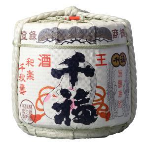 樽酒 5升樽(9L) 本格日本酒「千福」のお祝い用 菰樽 鏡開き不可