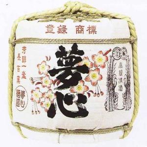 夢心 1斗樽-中身5升(9L) 夢心酒造のお祝い用日本酒 菰樽