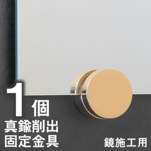 鏡 金物 ミラーハンガー OA鏡止め 3 5mm 兼用 1個 鏡ツメ金具 化粧 kagamishop