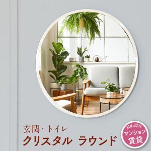鏡 壁に貼る 貼れる 壁掛け ミラー 四角 クリスタルラウンド|kagamishop
