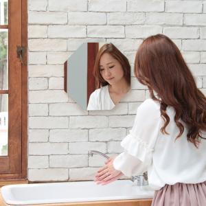 鏡 八角 風水 開運 壁掛け ミラー 縁起 八角形の詳細画像4