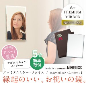新築祝い プレゼント 友人 おしゃれ 壁掛け 鏡|kagamishop