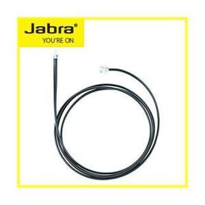 Jabra(ジャブラ) EHSアダプタ1(Cisco) 14201-22  【国内正規代理店品】|kagaoffice