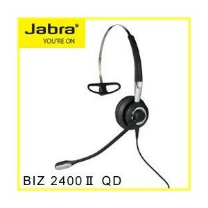 Jabra(ジャブラ) BIZ 2400 II QD Mono UNC 3 in 1 ヘッドセット 2406-720-209  【国内正規代理店品】|kagaoffice