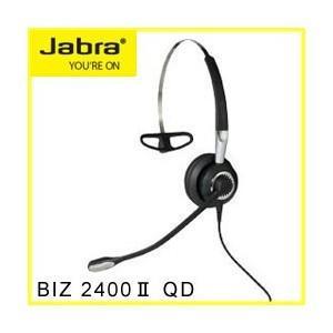 Jabra(ジャブラ) BIZ 2400 II QD Mono NC 3-in-1 Wideband ヘッドセット 2486-820-209  【国内正規代理店品】|kagaoffice