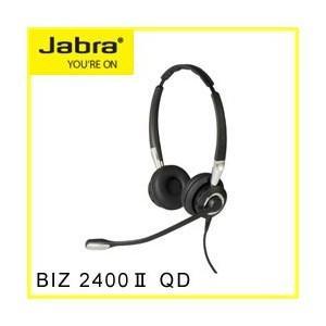 Jabra(ジャブラ) BIZ 2400 II QD Duo NC Wideband ヘッドセット 2489-820-209  【国内正規代理店品】|kagaoffice
