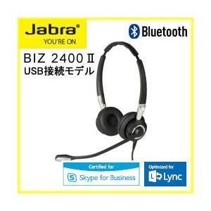 Jabra(ジャブラ) BIZ 2400 II USB Duo MS ヘッドセット Bluetooth対応モデル 2499-823-209  【国内正規代理店品】|kagaoffice