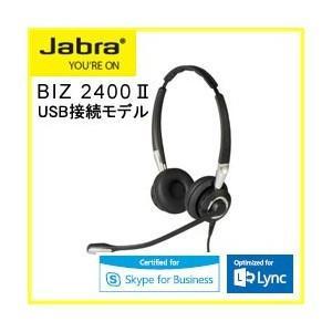 Jabra(ジャブラ) BIZ 2400 II USB Duo MS CC ヘッドセット 2499-823-309  【国内正規代理店品】|kagaoffice
