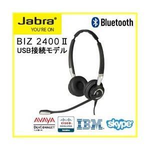 Jabra(ジャブラ) BIZ 2400 II USB Duo UC ヘッドセット Bluetooth対応モデル 2499-829-209  【国内正規代理店品】|kagaoffice