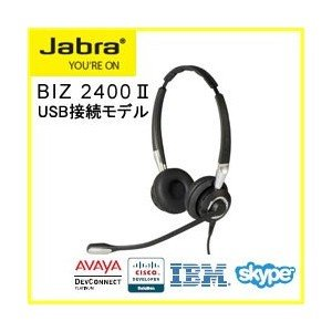 Jabra(ジャブラ) BIZ 2400 II USB Duo UC CC ヘッドセット 2499-829-309  【国内正規代理店品】|kagaoffice