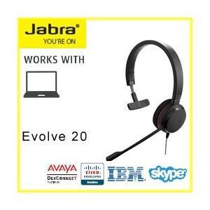 Jabra(ジャブラ) EVOLVE 20 UC Mono USB ヘッドセット 4993-829-209  【国内正規代理店品】|kagaoffice