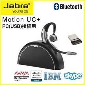 Jabra(ジャブラ) Motion UC+ ワイヤレスヘッドセット 2年保証 6640-906-100  【国内正規代理店品】|kagaoffice