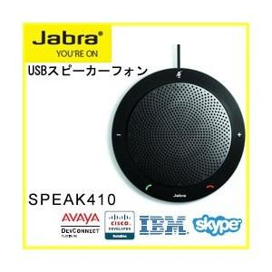 Jabra(ジャブラ) SPEAK410 UC USBスピーカーフォン 2年保証 (携帯・小会議室用) 7410-209  【国内正規代理店品】|kagaoffice