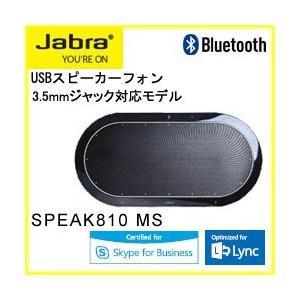 Jabra(ジャブラ) SPEAK810 MS USB/Bluetooth両対応 スピーカーフォン 2年保証 (会議室用) 7810-109  【国内正規代理店品】|kagaoffice