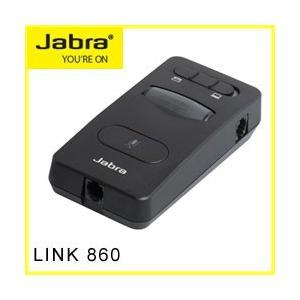 Jabra(ジャブラ) LINK 860 (ヘッドセット音量調整用アンプ) 860-09 【国内正規代理店品】|kagaoffice