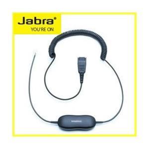 Jabra(ジャブラ) GN 1200 CC 汎用スマートコード 88011-99  【国内正規代理店品】|kagaoffice