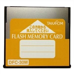 タカコム TAKACOM フラッシュメモリーカード(30分録音用) DFC-30M|kagaoffice