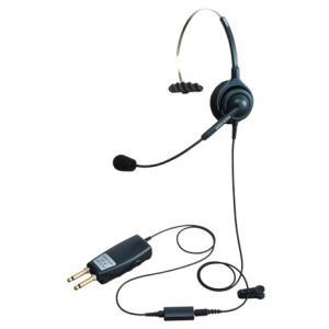 NDK エンタープライズ プラグP21パック片耳タイプ 中継台・交換機向け(プラグ接続) kagaoffice